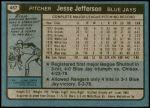 1980 Topps #467  Jesse Jefferson  Back Thumbnail