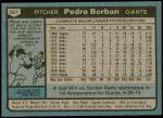 1980 Topps #627  Pedro Borbon  Back Thumbnail