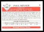 1979 TCMA The 1950's #163  Paul Minner  Back Thumbnail