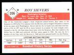 1979 TCMA The 1950's #206  Roy Sievers  Back Thumbnail