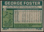 1977 Topps #347  George Foster  Back Thumbnail