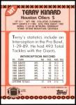 1990 Topps Traded #18 T Terry Kinard  Back Thumbnail
