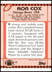 1990 Topps Traded #25 T Ron Cox  Back Thumbnail