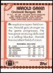 1990 Topps Traded #35 T Harold Green  Back Thumbnail