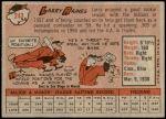 1958 Topps #243  Larry Raines  Back Thumbnail