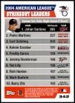2005 Topps #342   -  Johan Santana / Pedro Martinez / Curt Schilling AL Strikeout Leaders Back Thumbnail