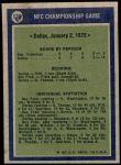 1972 Topps #138  Duane Thomas NFC Championship Back Thumbnail