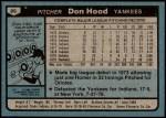 1980 Topps #89  Don Hood  Back Thumbnail