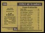 1990 Topps #388   -  Cal Ripken Jr. All-Star Back Thumbnail