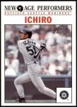2002 Topps Heritage New Age Performers #5 NA Ichiro Suzuki  Front Thumbnail