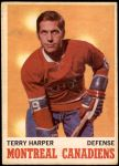 1970 O-Pee-Chee #53  Terry Harper  Front Thumbnail