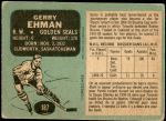 1970 O-Pee-Chee #187  Gerry Ehman  Back Thumbnail