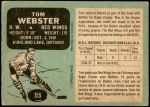 1970 O-Pee-Chee #155  Tom Webster  Back Thumbnail