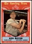 1959 Topps #557   -  Ken Boyer All-Star Front Thumbnail