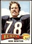 1975 Topps #69  Bob Newton  Front Thumbnail
