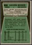1975 Topps #17  Haven Moses  Back Thumbnail