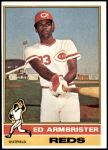 1976 Topps #652  Ed Armbrister  Front Thumbnail