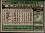 1979 Topps #339  Ron Jackson  Back Thumbnail