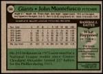 1979 Topps #560  John Montefusco  Back Thumbnail