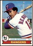 1979 Topps #478  Juan Beniquez  Front Thumbnail