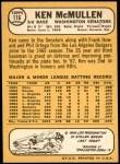 1968 Topps #116  Ken McMullen  Back Thumbnail
