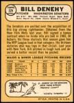 1968 Topps #526  Bill Denehy  Back Thumbnail