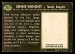 1969 Topps #212  Ernie Wright  Back Thumbnail