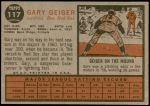 1962 Topps #117 GRN Gary Geiger  Back Thumbnail