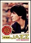 1977 Topps #20  Pete Maravich  Front Thumbnail