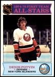 1975 Topps #287   -  Denis Potvin  First Team All-Stars Front Thumbnail