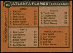 1975 Topps #313   -  Eric Vail / Tom Lysiak Flames Leaders Back Thumbnail