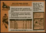 1975 Topps #190  Gilles Meloche   Back Thumbnail