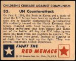 1951 Bowman Red Menace #32   UN Counterattack Back Thumbnail