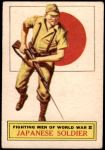 1966 A and BC England Battle #71   The Japanese Army Front Thumbnail