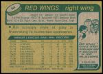 1980 Topps #54  Dennis Polonich  Back Thumbnail
