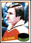1980 Topps #8  Phil Myre  Front Thumbnail