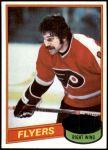 1980 Topps #99  Dennis Ververgaert  Front Thumbnail