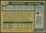 1980 Topps #37  Ron Duguay  Back Thumbnail