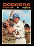 1971 Topps #226  Bill Russell  Front Thumbnail