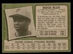 1971 Topps #2  Dock Ellis  Back Thumbnail