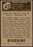 1951 Topps Ringside #41  Freddie Cochrane  Back Thumbnail