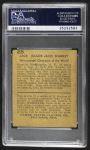 1932 U.S. Caramel #25  Jack Sharkey   Back Thumbnail
