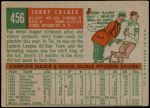 1959 Topps #456  Jerry Casale  Back Thumbnail