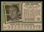 1971 Topps #419  Ron Hansen  Back Thumbnail