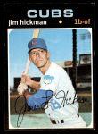 1971 Topps #175  Jim Hickman  Front Thumbnail