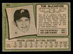 1971 Topps #465  Tim McCarver  Back Thumbnail