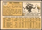 1963 Topps #523  Bill Kunkel  Back Thumbnail