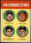 1963 Topps #54 TWO  -  Dave DeBusschere / Nelson Matthews / Harry Fanok / Jack Cullen Rookie Stars Front Thumbnail