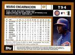 2002 Topps Traded #94 T Mario Encarnacion  Back Thumbnail