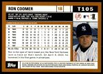 2002 Topps Traded #105 T Ron Coomer  Back Thumbnail